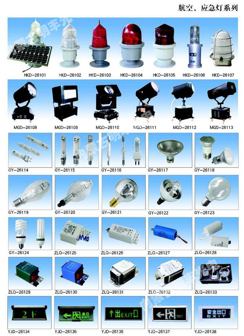 HKD-26101-HKD-26107,MGD-26108-MGD-26113,GY-26114-GY-26128,ZLQ-26129-ZLQ-26133,YJD26134-YJD-26138