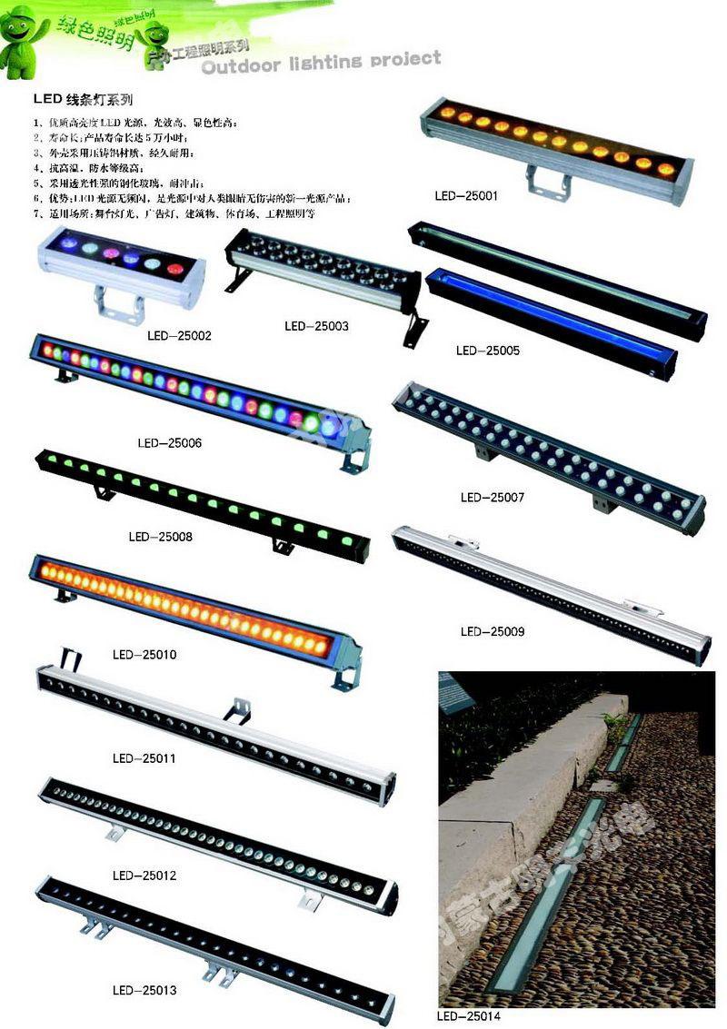 LED-25001-LED-25014