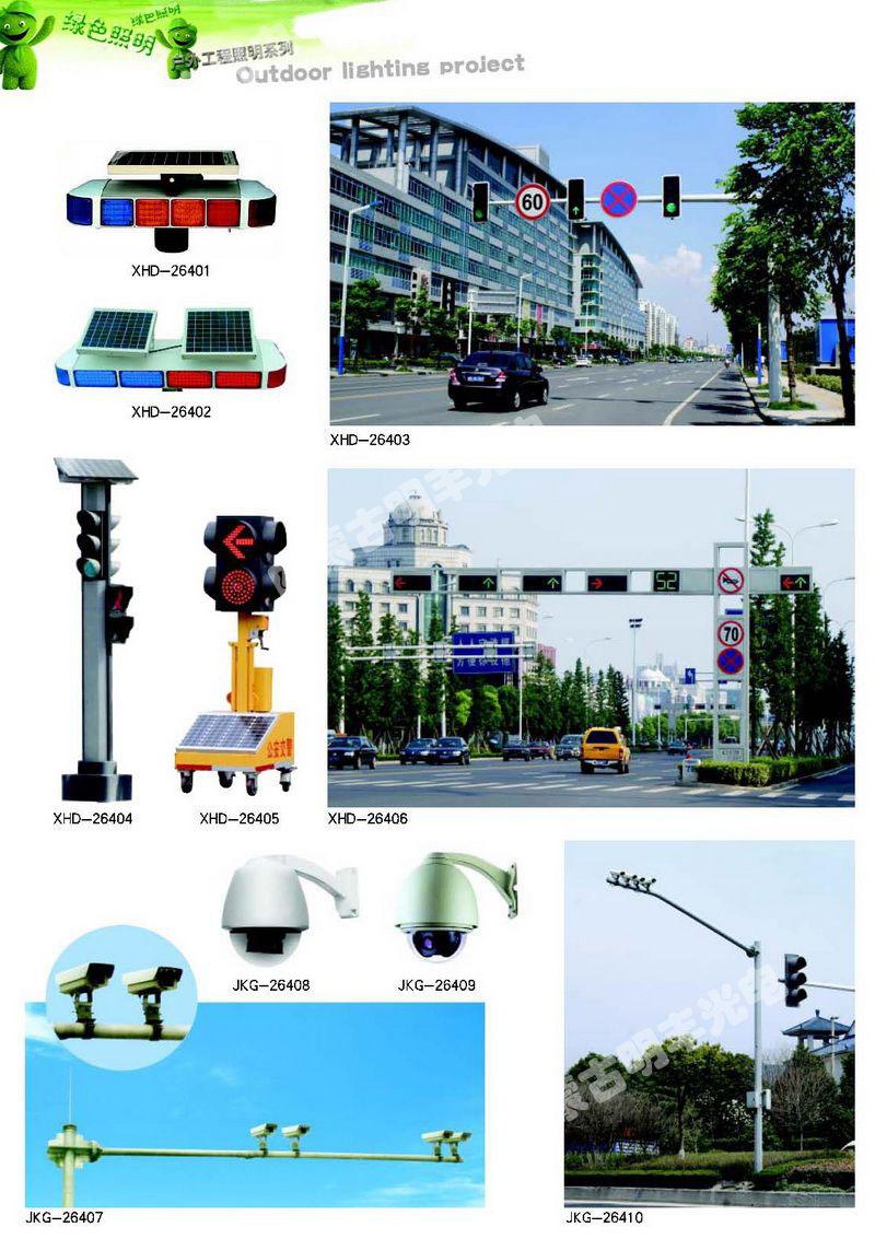 XHD-26401-XHD-26406,JKG-26408/26409/26410