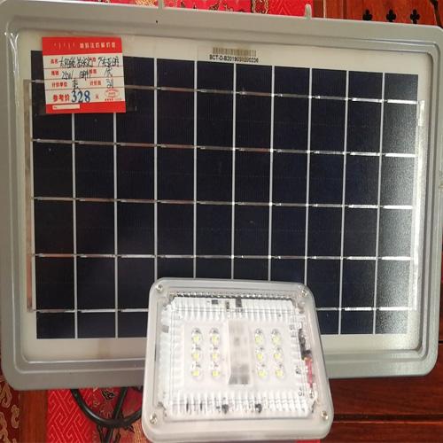 太阳能万博matext网页版登录 25W